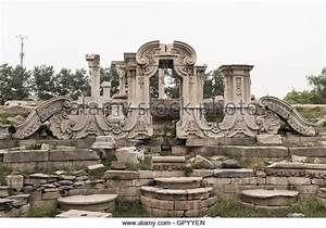 Yuanmingyuan Old Summer Palace Ruins Beijing China David ...