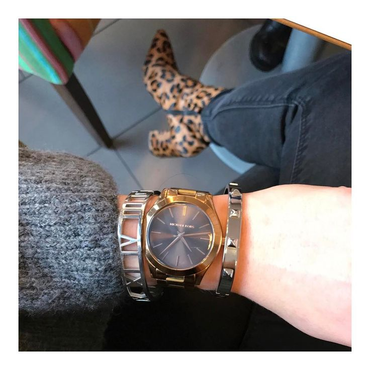 Leopard print boots and bracelet stacking