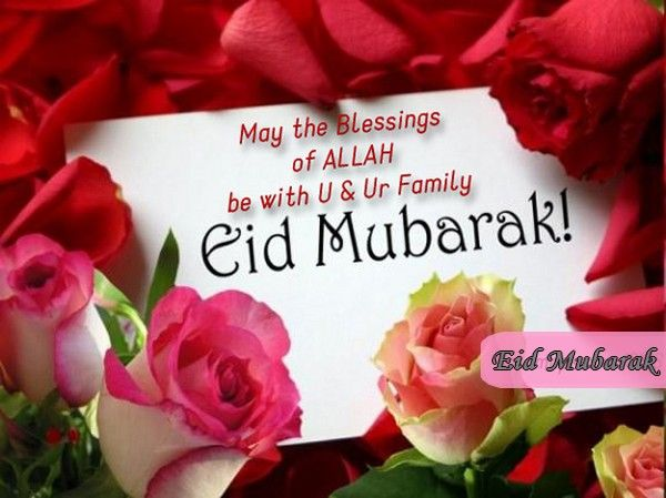 Eid Mubarak to all my dearest Family and Friends.