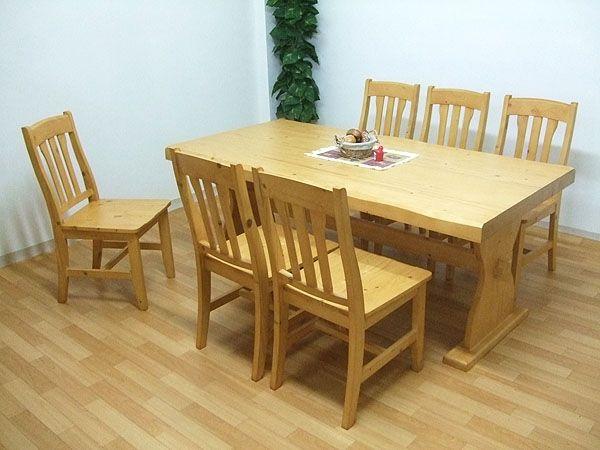 北欧180ダイニングテーブルセット7点イス6petナチュラル6人無垢 インテリア 雑貨 家具 Scandinavian dining table ¥73000yen 〆04月26日