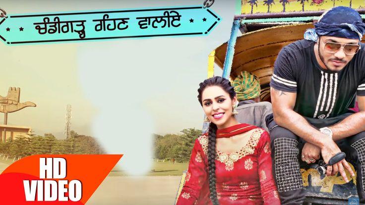 Raftar Chandigarh Rehn Waaliye Full Song – Download In Mp3, MP4, HD