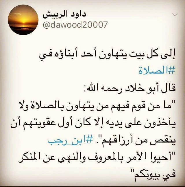 Instagram Post By عابر سبيل Nov 26 2018 At 12 52pm Utc Instagram Posts Instagram Post