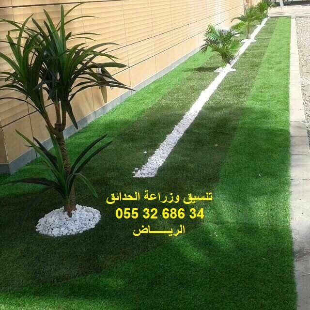 شركات تنسيق الحدائق في الرياض السعودية شركات تنسيق الحدائق في جده شركات تنسيق حدائق بالرياض بجدة Instagram Photo Instagram Photo And Video