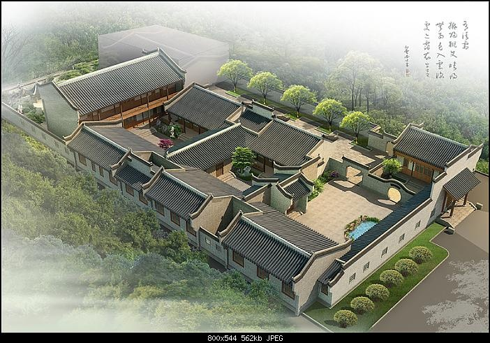 1000 Images About Siheyuan On Pinterest Front Courtyard