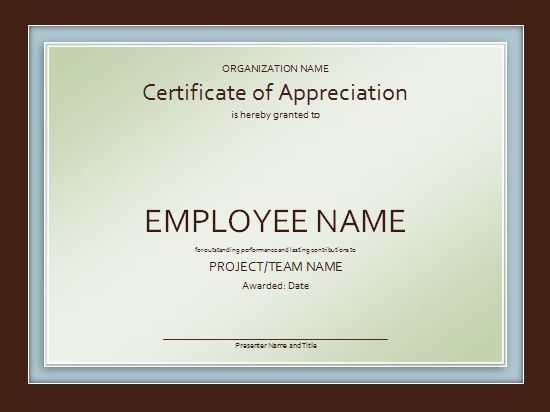 This appreciation certificate template will help you to simply and easily meet all your certificates needs. You can easily edit appreciation certificate's sample wording as per your need. http://www.free-certificate-templates.org/appreciation-certificate-template.html #AppreciationCertificate #AppreciationCertificateTemplate #AppreciationCertificateSample #AppreciationCertificateFormat #FreeAppreciationCertificate #CertificateTemplates #certificates #freecertificates