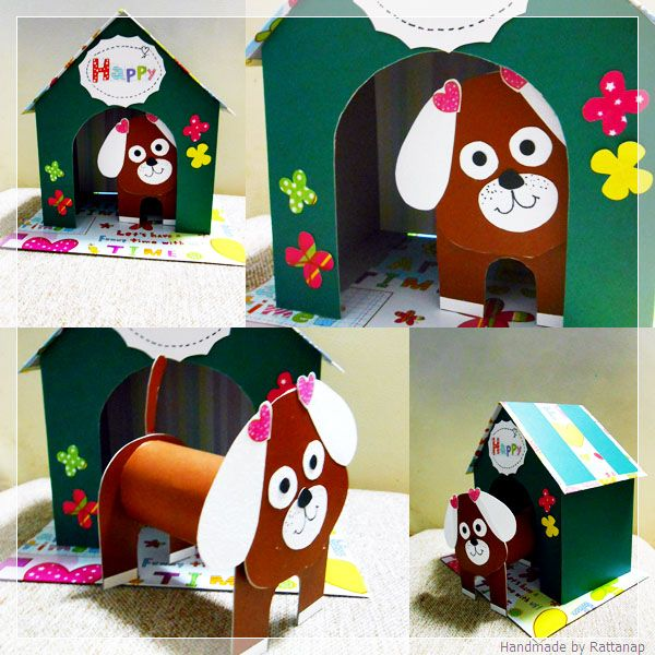 Make from paper.. craft kid