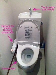 ROOMS | a Room to **** | Japan - Japanese Toilet