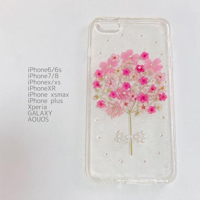 c38b225c38441d かすみ草と小さめのお花で花束風にデザインし、スワロやパールを使って可愛いく仕上げます❤ オプションの機種選択お願い致します❤ #押し花スマホケース#  ...