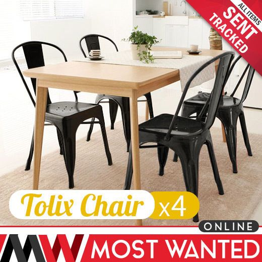 Set of 4 Modern Steel Metal Dining Kitchen Cafe Chair Tolix Style Seat Black