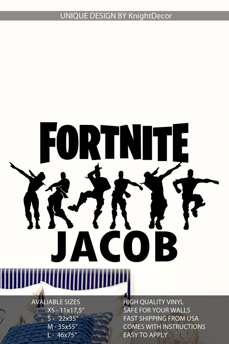 this personalized name fortnite wall decal comes in on wall stickers design id=69917