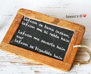 #love #heartbroken #lovequotes #shayri #promises #sad #shayars #dhadkan #followme #like4like #instadaily  #two_line_amazing_shayari #Amazing_Shayris_ #i_love_shayri #silent_loverss #unique_shayris #anjana.ashiq #zindagi_is_tarah #sad_shayari #the_untold_shayari #highinlove #silent_boy143r