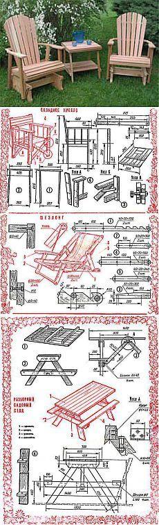 Muebles de exterior: silla plegable, silla para niños, mesa plegable - Diseño de interiores - Colección - Cognitiva revista online & quot; Umeha - el mundo de fabricación casera & quot;