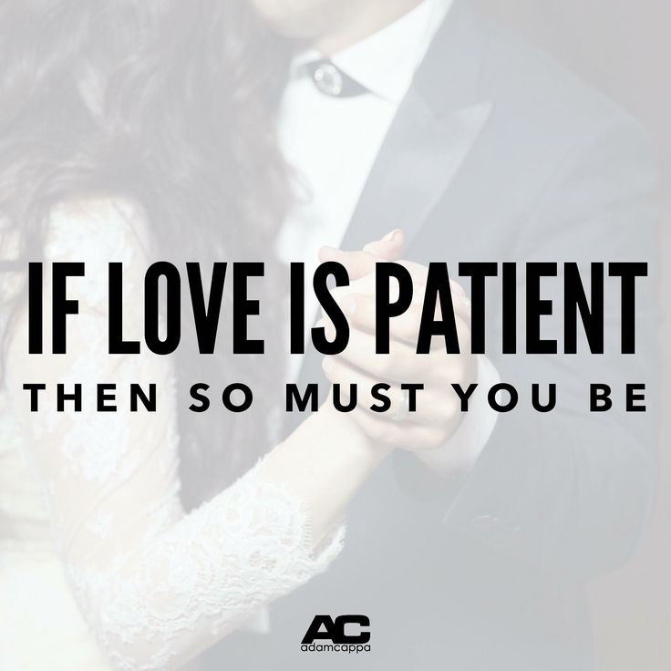 Love Finds You Quote: Best 25+ Patience Love Ideas On Pinterest