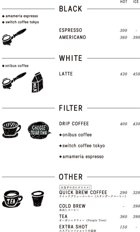 about life coffee roasters shibuya menu