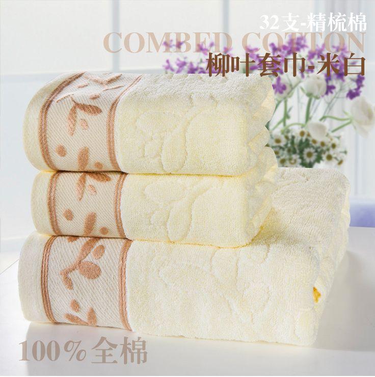 3шт / комплект полотенце для лица 100% хлопок мягкий банное полотенце роман деловой подарок MJ-1039 YJ-5023