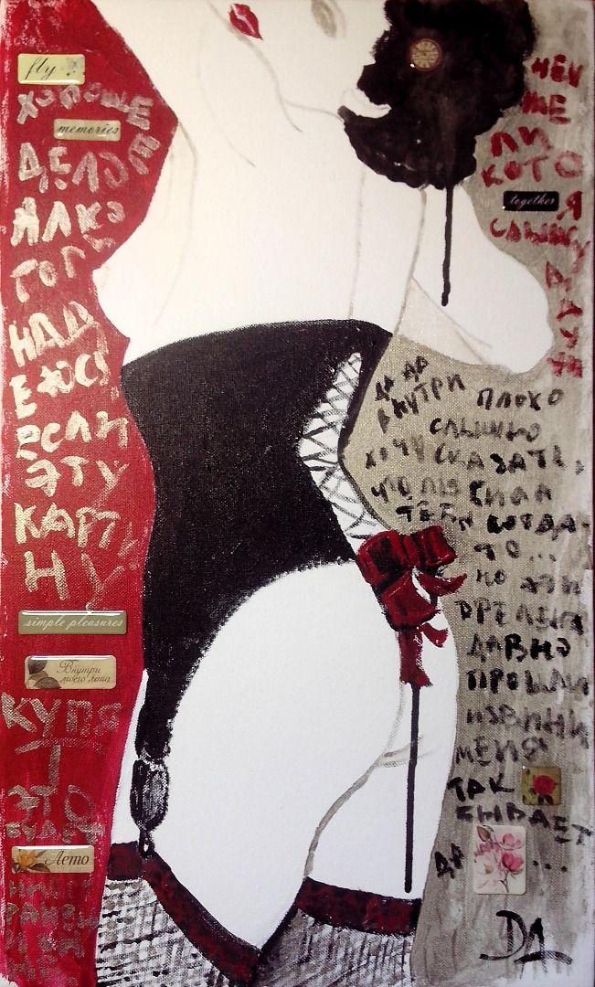 Dariya Afanaseva Inside my summer. Art for sale