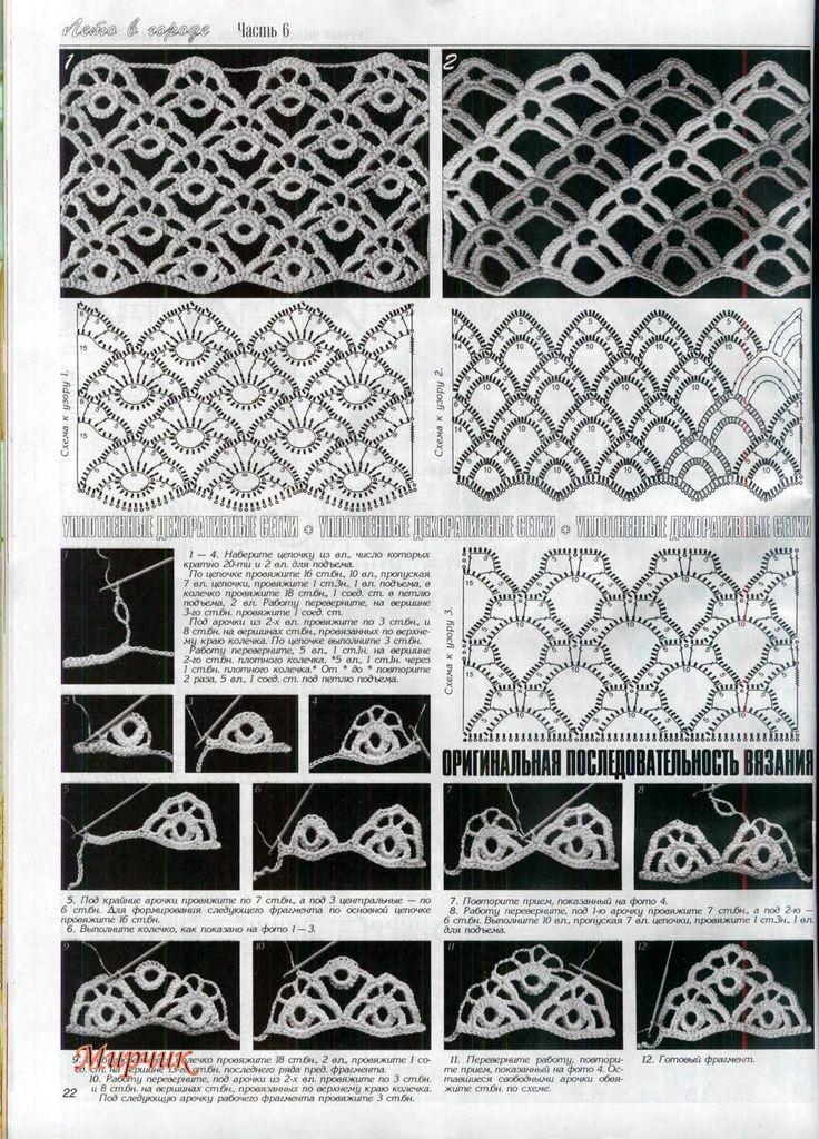angebaltik.gallery.ru watch?ph=97f-cAezF&subpanel=zoom&zoom=8