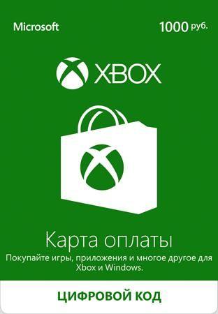 Карта оплаты Xbox 1000 рублей (Цифровая версия)  — 1000 руб. —  Подарочные карты Xbox – это удобный способ делать покупки в магазине Xbox Live. Выбирайте новинки, блокбастеры, аркадные игры или другой цифровой контент.