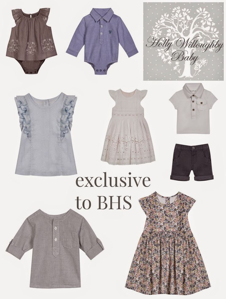 mamasVIB | V. I. BRAND: Take a look at the new Holly Willoughby baby collection for BHS