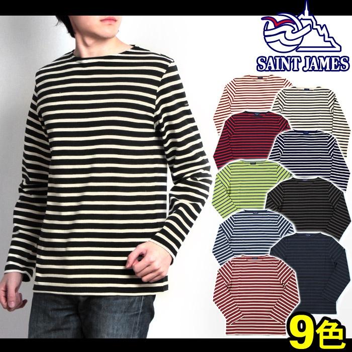 再入荷! 送料無料 セントジェームス メリディアン クルーネック バスクシャツ 全9色 メンズ(男性用)