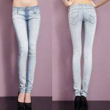 Charming Curvy 100%Cotton wholesale new style women jeans 3043 Best Buy follow this link http://shopingayo.space