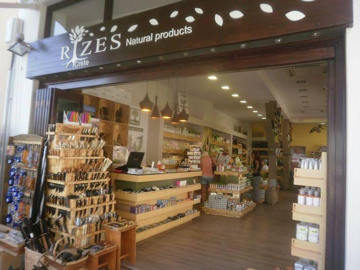 Rizes Crete - Shop @ Rethymno