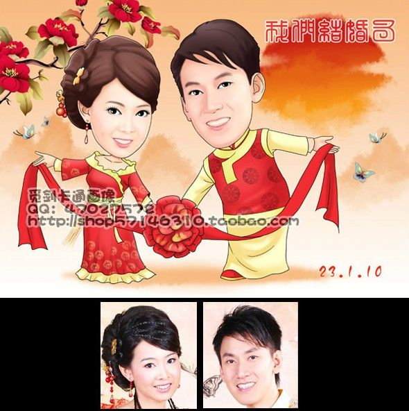Traditional Chinese Wedding Style