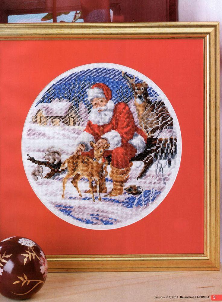 Tableau père Noël en point de croix   Point de croix, Point de croix noel et Broderie de noël