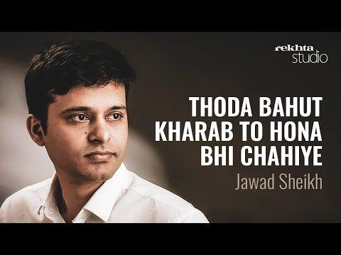 thoda bahut kharab to hona bhi chahiye