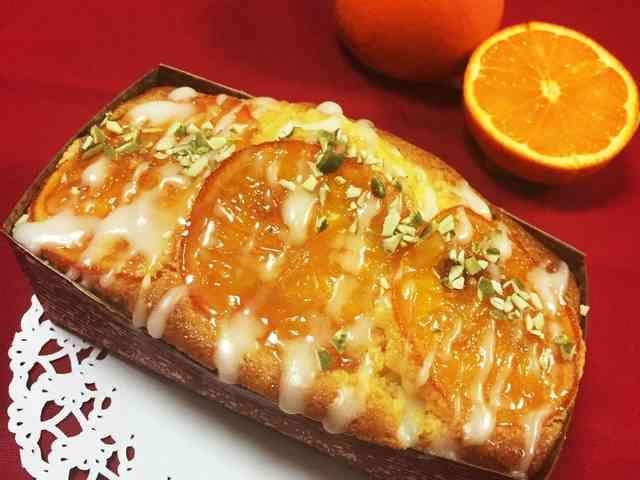 プレゼントに最適!オレンジパウンドケーキの画像