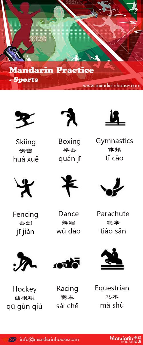 chinese writing language Did you know chinese is a pictographic language chinese writing uses characters that evolved from ancient pictures learn how to write the character for.