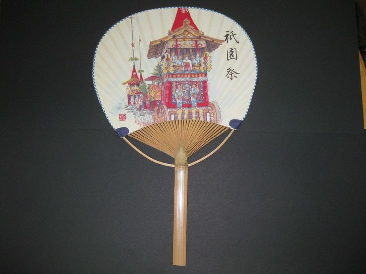 Japanese decorated hand paddle fan oriental asian design via linkchips click on the image to - Japanese paddle fan ...