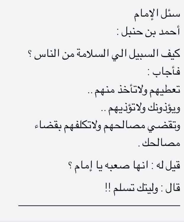 كلمات عربية صعبة