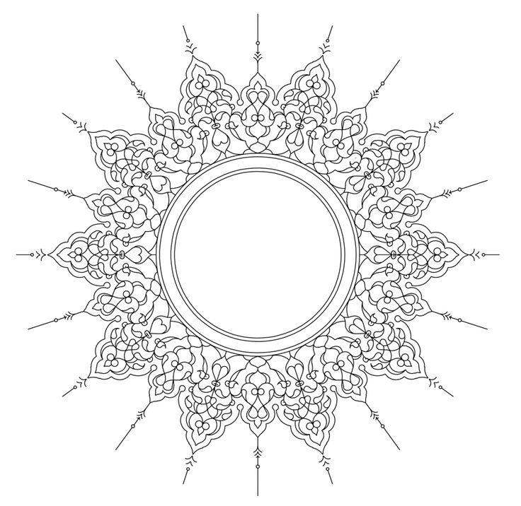 Circle Ornament