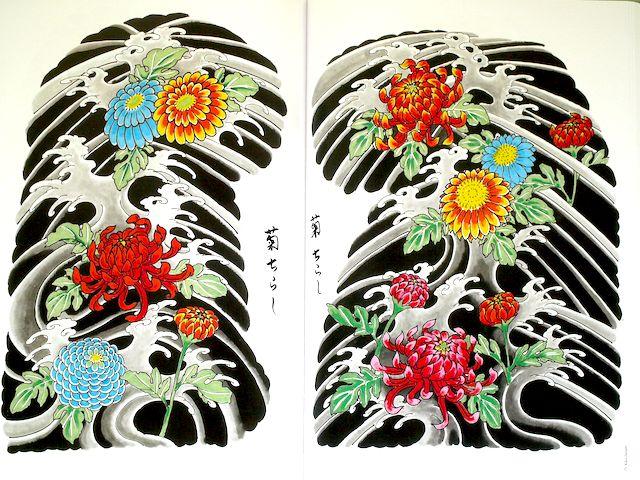 Jap Flash Art Traditional Japanese Tattoo