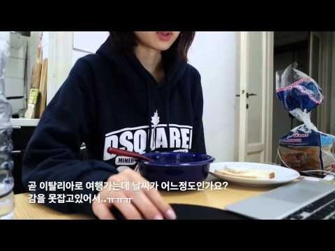 Makeup Tutorial Korean: VLOG|OOTD 데일리룩 + 학교작업 일상! - YouTube