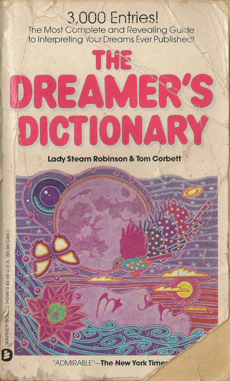The Dreamers Dictionary | Dream Encyclopedia | Psychedelic Book Cover Art | Retro Metaphysics | Vintage Dreaming Guide | Trippy Illustration | Consciousness & Mindfulness | Body Mind Spirit