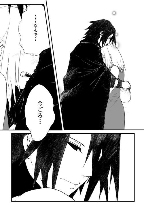Immagine di sakura haruno, sasuke uchiha, and sasusaku