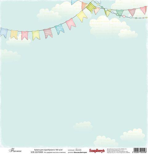http://scrapshop.com.pl/pl/p/Zestaw-papierow-Kids-Fun-Flags-/2429