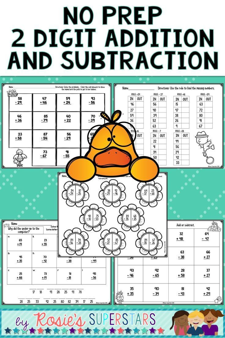 No Prep Double Digit Addition And Subtraction Printables Addition Digit Double Prep P In 2020 Addition And Subtraction Subtraction Printables Double Digit Addition Double digit addition games printable