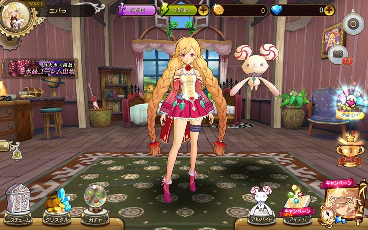 OZ Chrono Chronicle   ゲームUIブログ