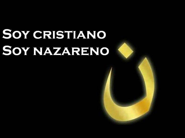 ¿Nazareno? Nazaret no existía en tiempos de Jesús 3e84937c1f39845047835f0867aa62f5