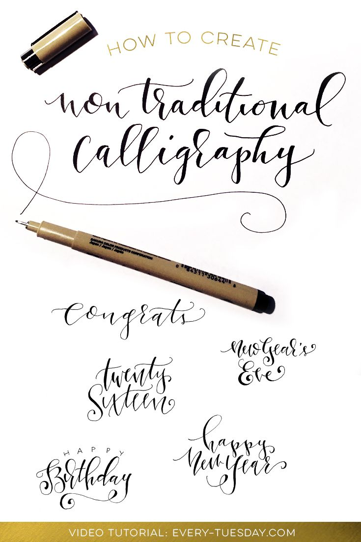 How to Create Non Traditional Calligraphy: https://every-tuesday.com/how-to-create-non-traditional-calligraphy/