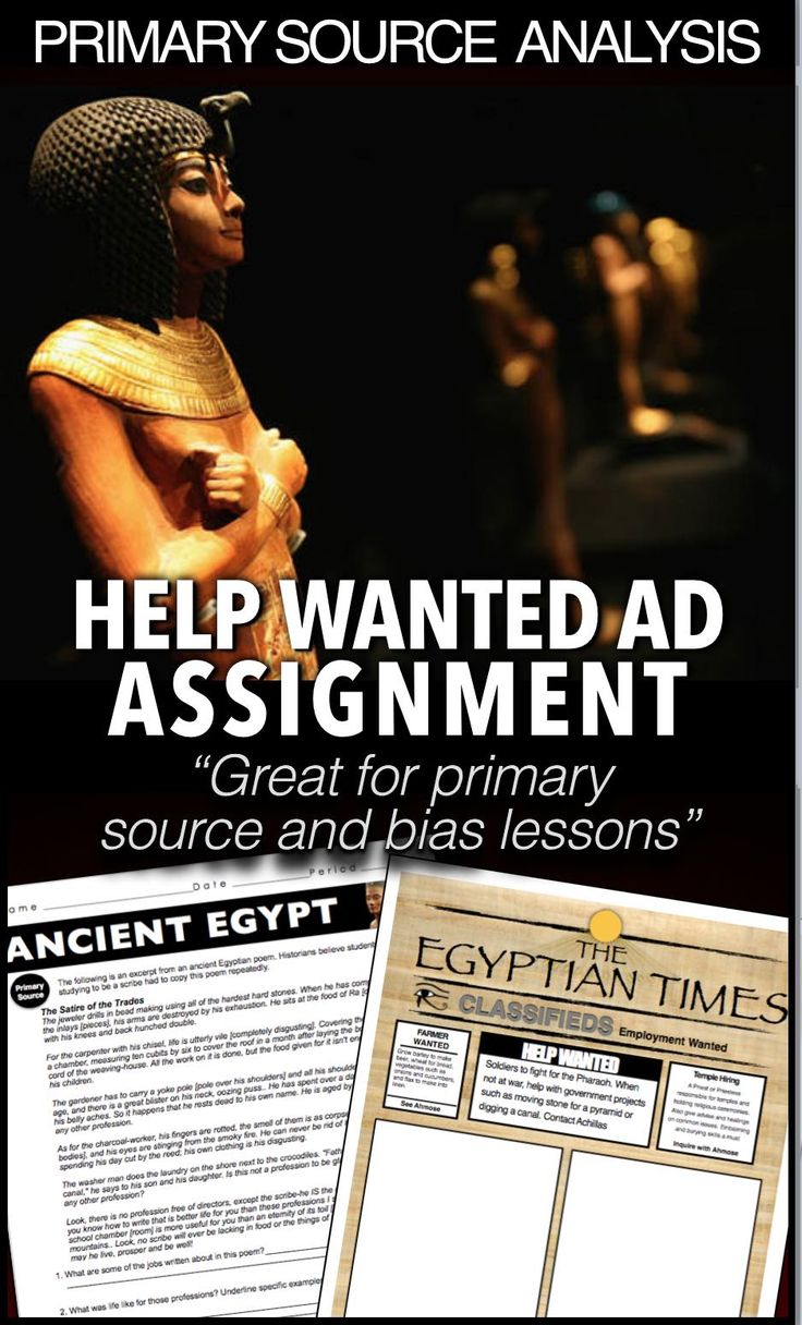 Ancient Egypt Primary Source Evaluation