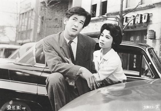 『氾濫』川崎敬三+若尾文子 Keizo Kawasaki+Ayako Wakao