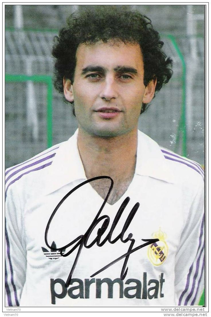 Gallego. Real Madrid