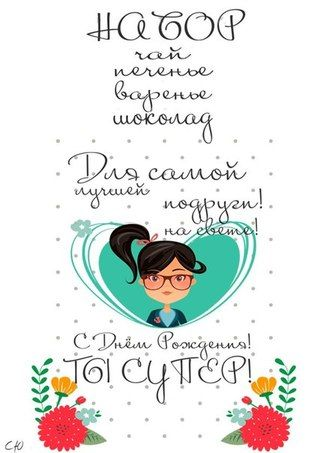 Handmade Открытки & Подарки ••• Студия CutePaper