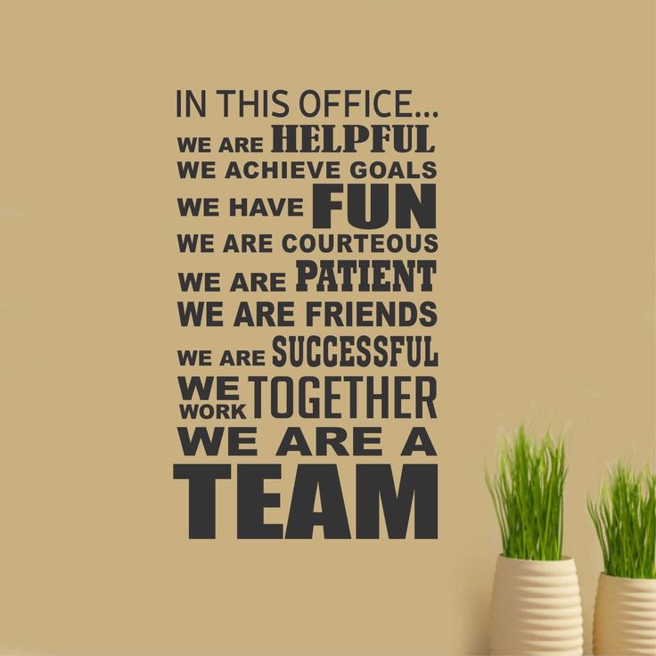 Office Quotes Inspirational: 17 Best Team Building Quotes On Pinterest