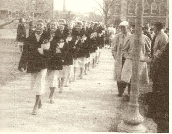 Howard University, 1955 - Stroll