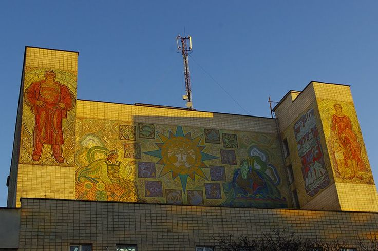 мозаика на дворце судостроителей в николаеве: 852 изображения найдено в Яндекс.Картинках